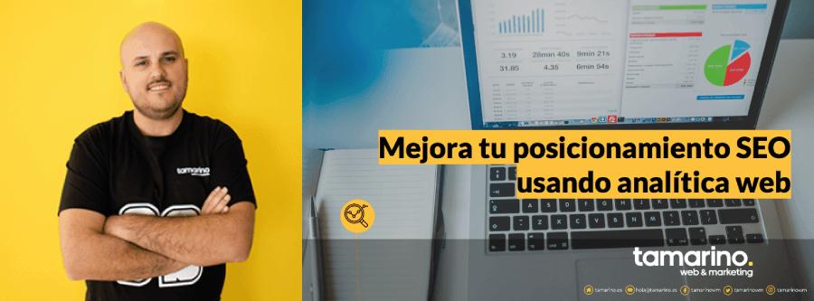 Mejora tu posicionamiento SEO usando Analítica Web